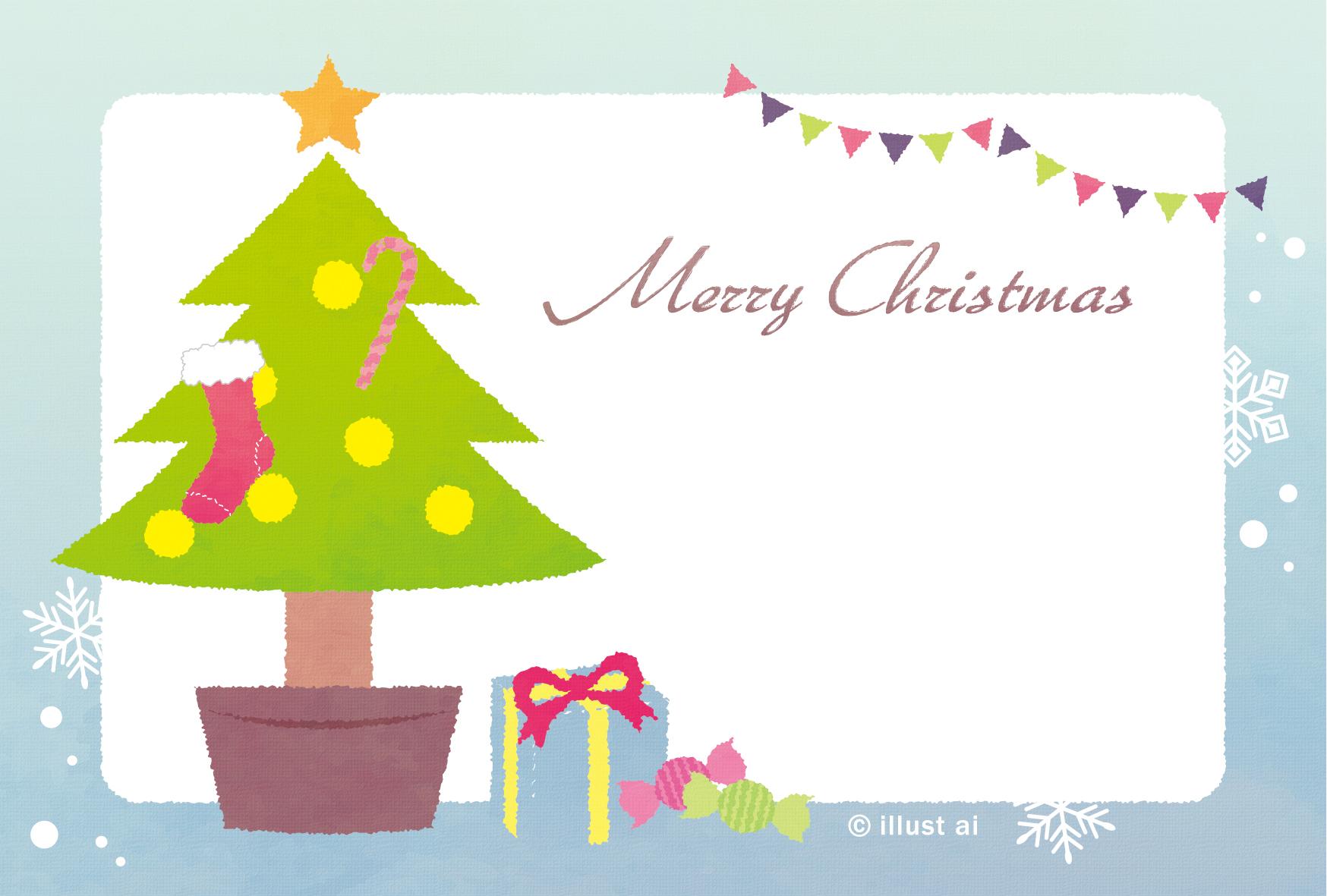 手書きokのツリーと贈り物 クリスマスカードテンプレート ポストカード イラスト素材サイト イラストareira Postcard Template