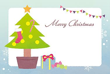 手書きメッセージOKのツリー&プレゼント クリスマスカード 2016 ツリー 無料 イラスト