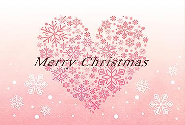 可愛いピンクの雪の結晶でハート クリスマスカード 2018 かわいい 無料 イラスト