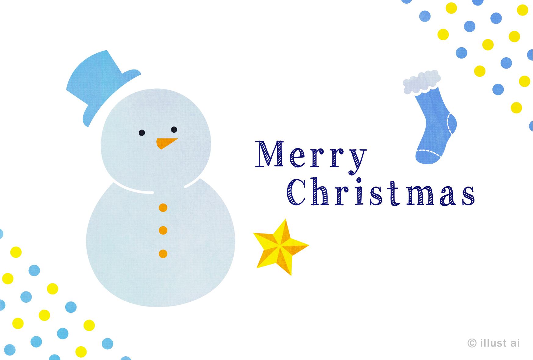 手書きっぽい雪だるま 靴下 クリスマスカードテンプレート ポストカード イラスト素材サイト イラストareira Postcard Template
