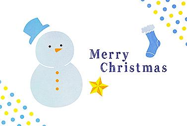 手書きっぽさのある雪だるま&靴下 クリスマスカード 2018 シンプル 無料 イラスト