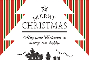 シルエットとストライプ柄クリスマスカードテンプレート 無料