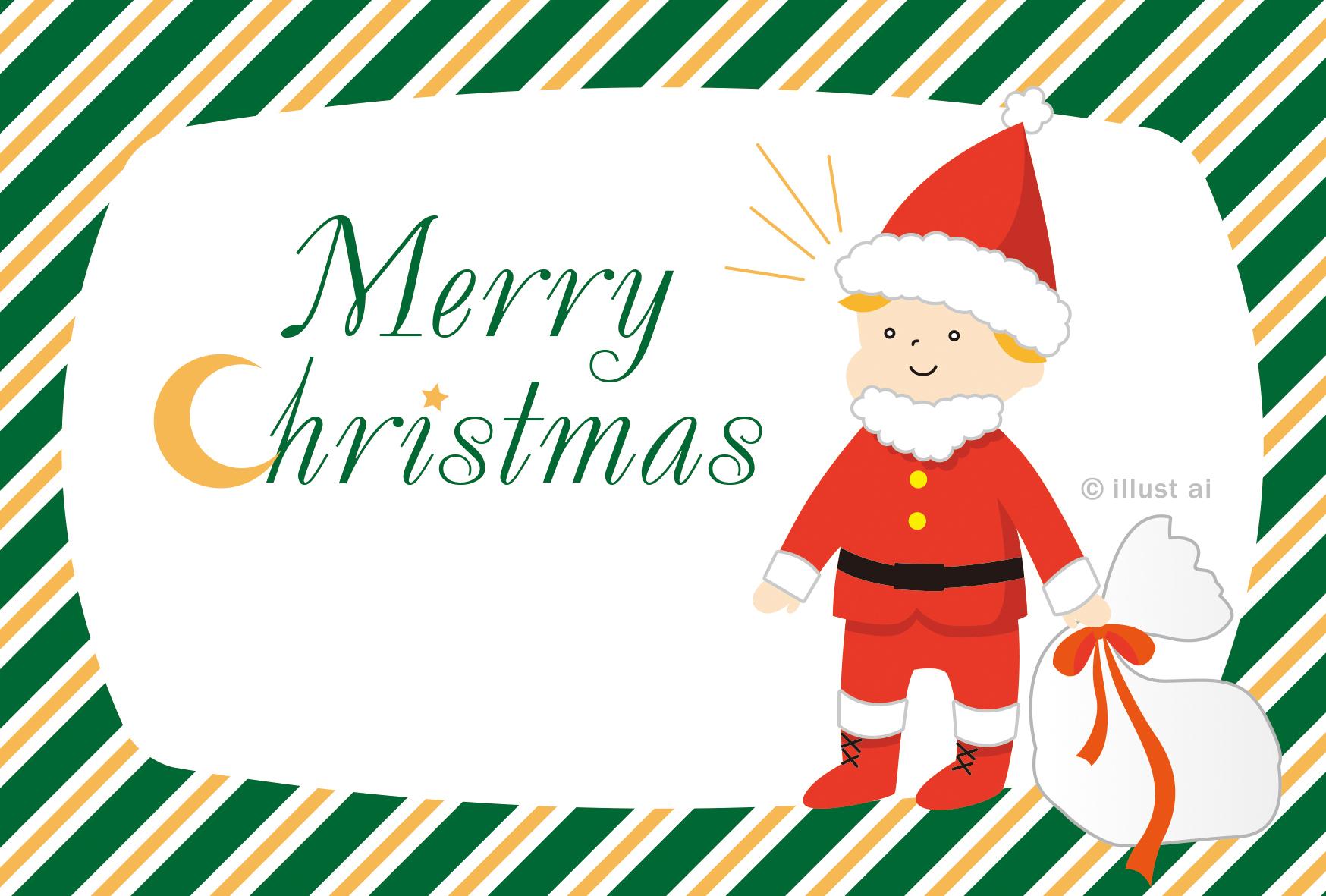 キッズサンタと月と星 クリスマスカードテンプレート ポストカード イラスト素材サイト イラストareira Postcard Template