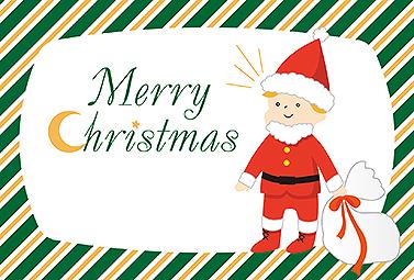 キッズサンタと月と星クリスマスカードテンプレート 無料イラスト
