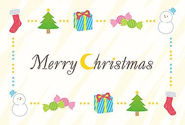 雪だるま&ツリー&靴下の飾りフレーム クリスマスカード 2018 ツリー 無料 イラスト