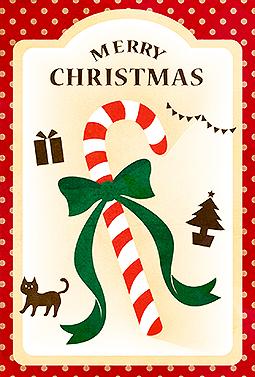 しましまクリスマスキャンディとドット柄 クリスマスカード 2018 人気 無料 イラスト