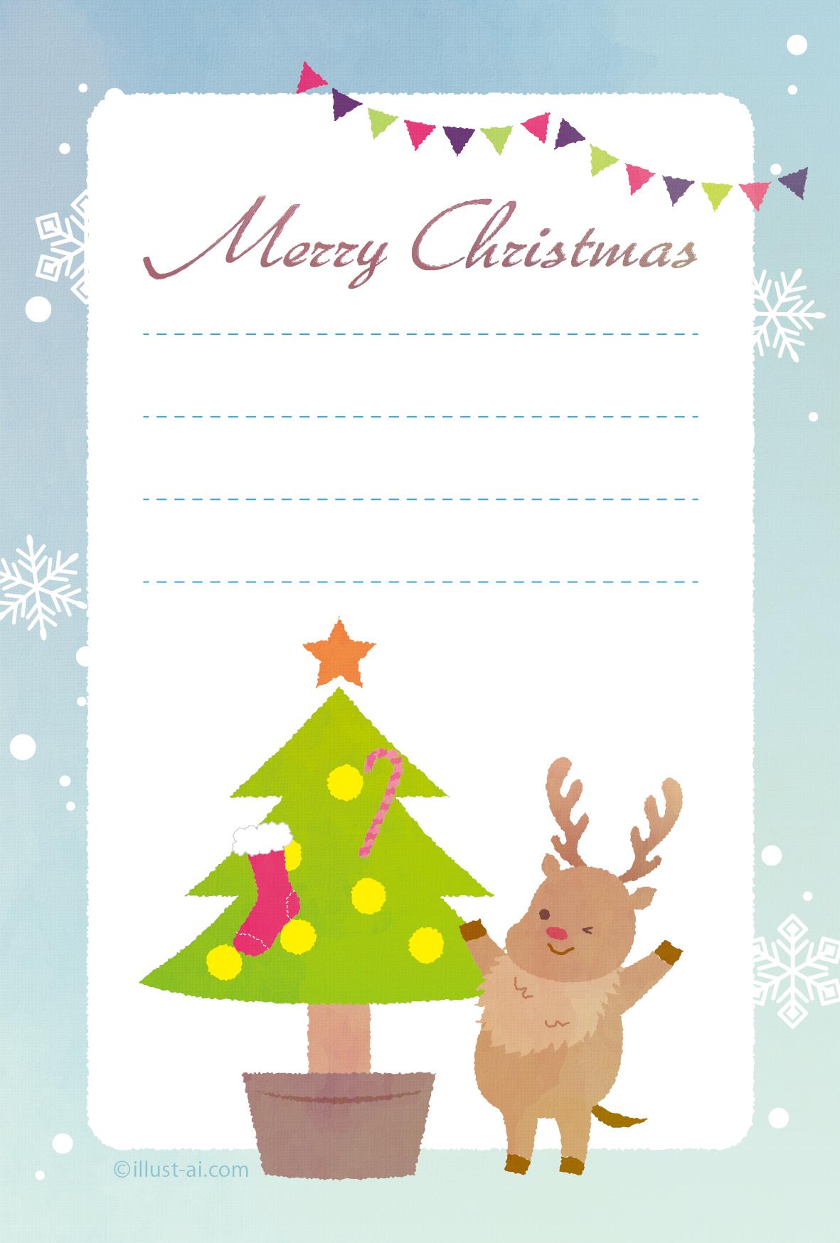 ツリーとトナカイ クリスマスカードテンプレート ポストカード イラスト素材サイト イラストareira Postcard Template