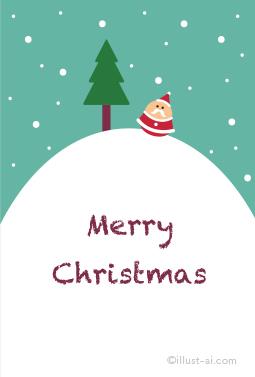 雪の山にいる丸っこいサンタ クリスマスカード 2018 シンプル 無料 イラスト