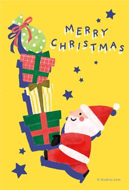 クリスマスカード2018テンプレート 無料イラスト Illust Ai イラスト