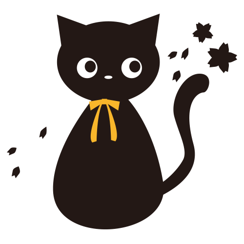 桜とイエローのリボンがかわいい黒猫 無料イラスト イラストareira
