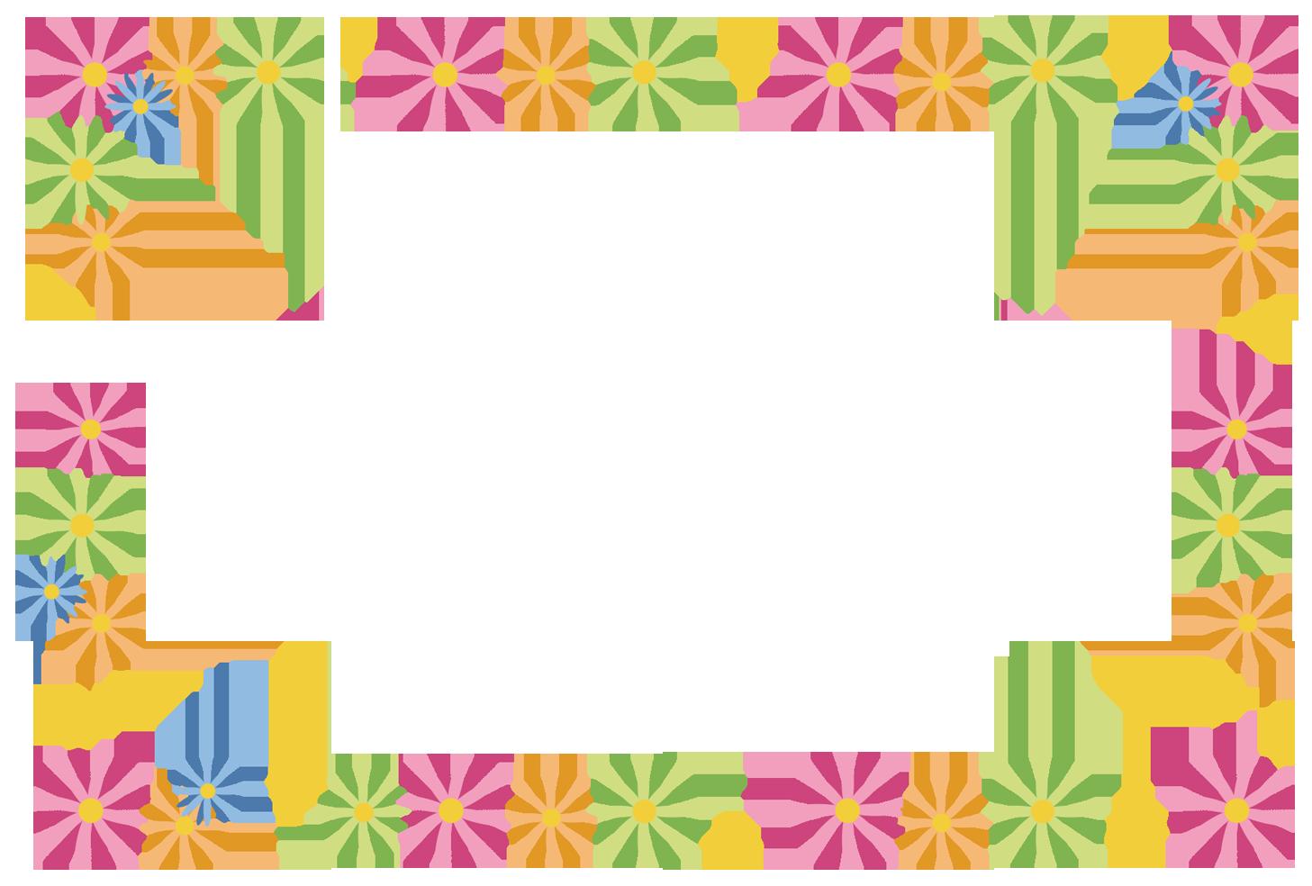 カラフルな花フレーム(ピンク)」 - 無料イラスト愛