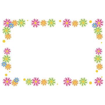 すべての講義 あじさいの絵 : 春夏の花イラスト カラフルで ...