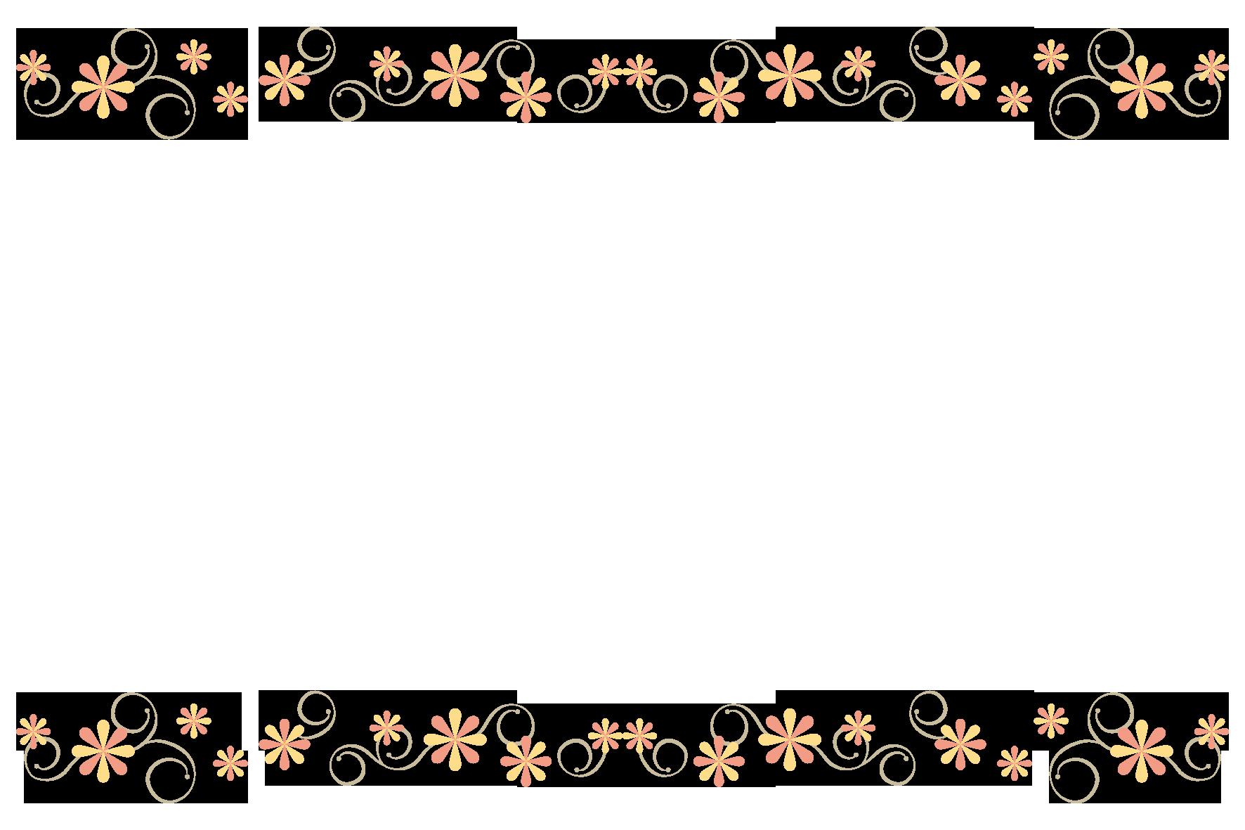 花の上下フレーム」 - 無料イラスト愛