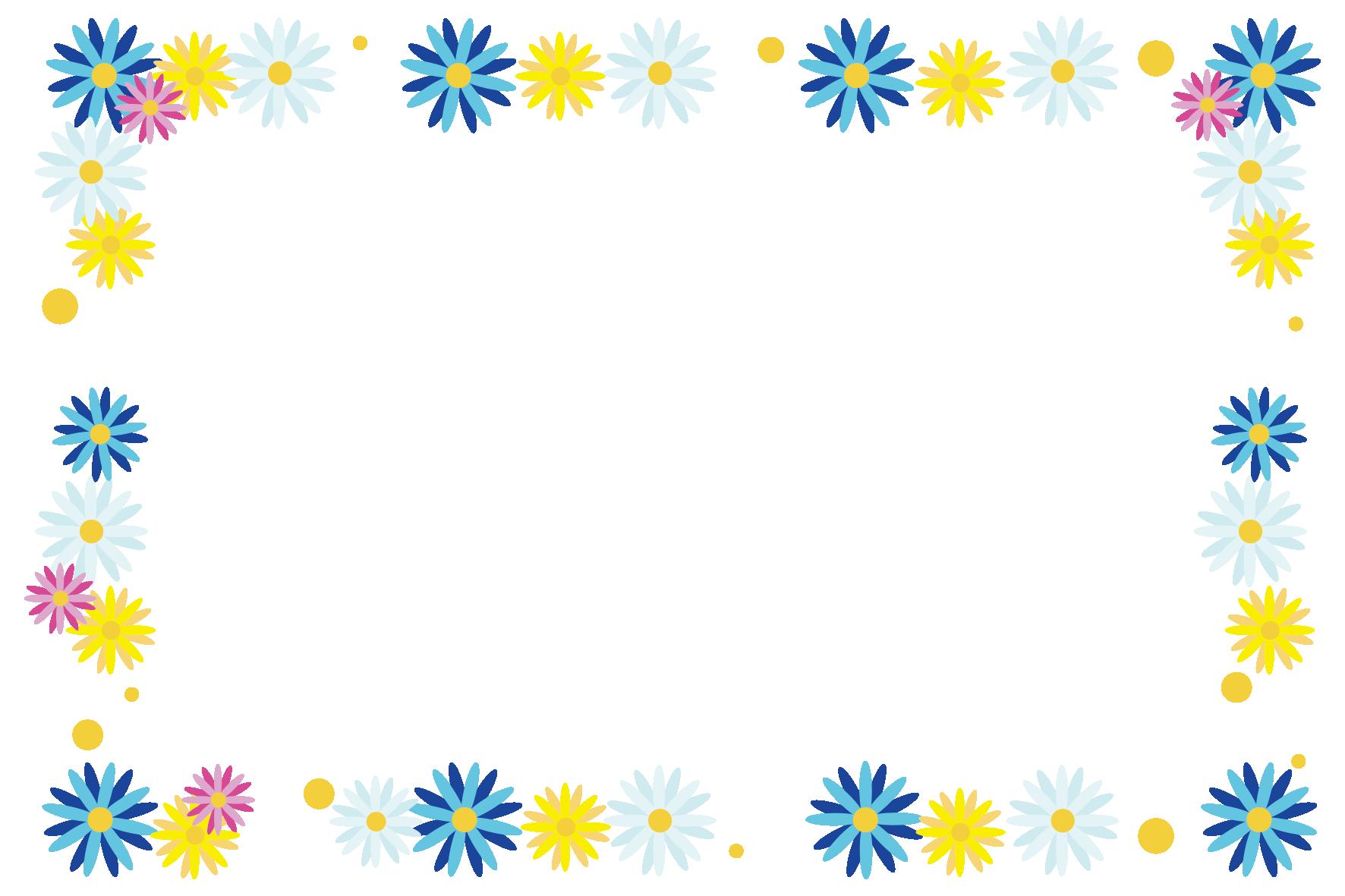 カラフルな花フレーム(青)」 - 無料イラスト愛