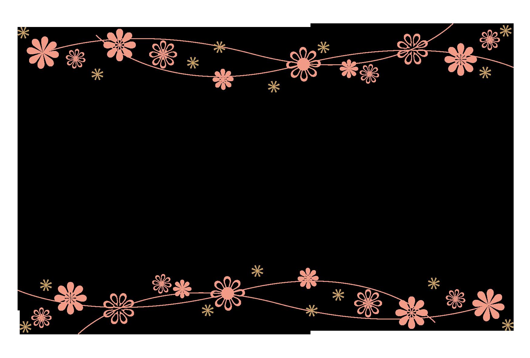 花の上下枠ピンク 無料イラスト愛