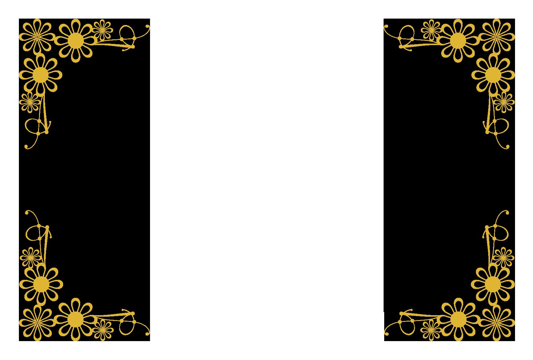 黄色の花の四つ角フレーム」 - 無料イラスト愛