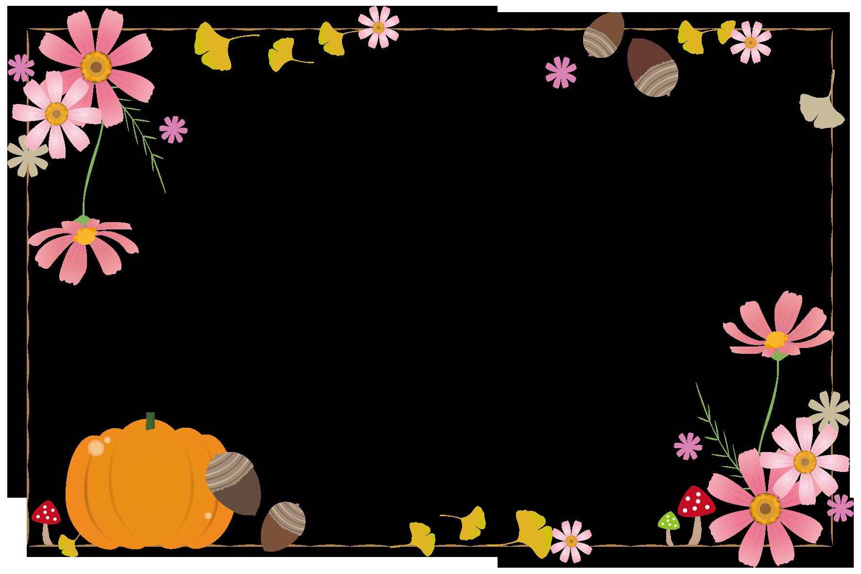 秋モチーフのフレーム アレイラ
