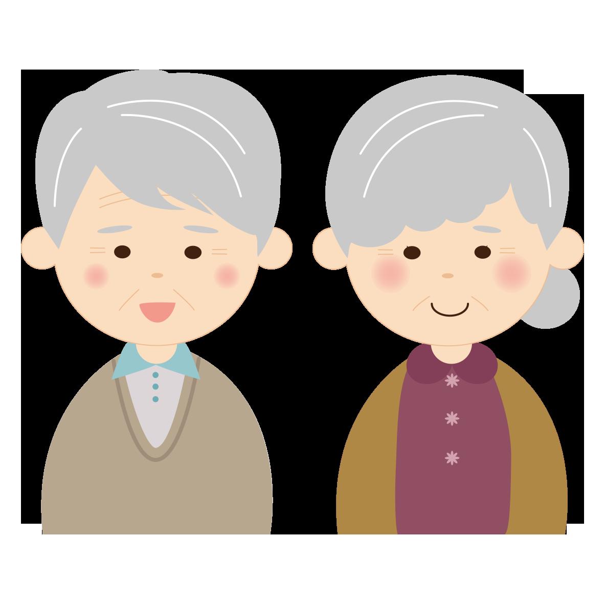おじいさんとおばあさん 無料イラスト愛