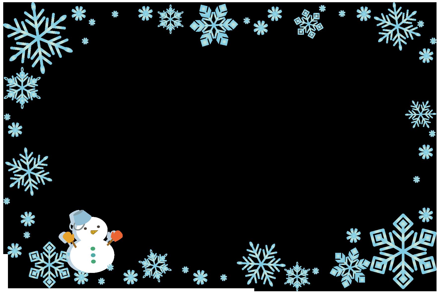 雪の結晶のイラスト一覧 無料イラスト愛