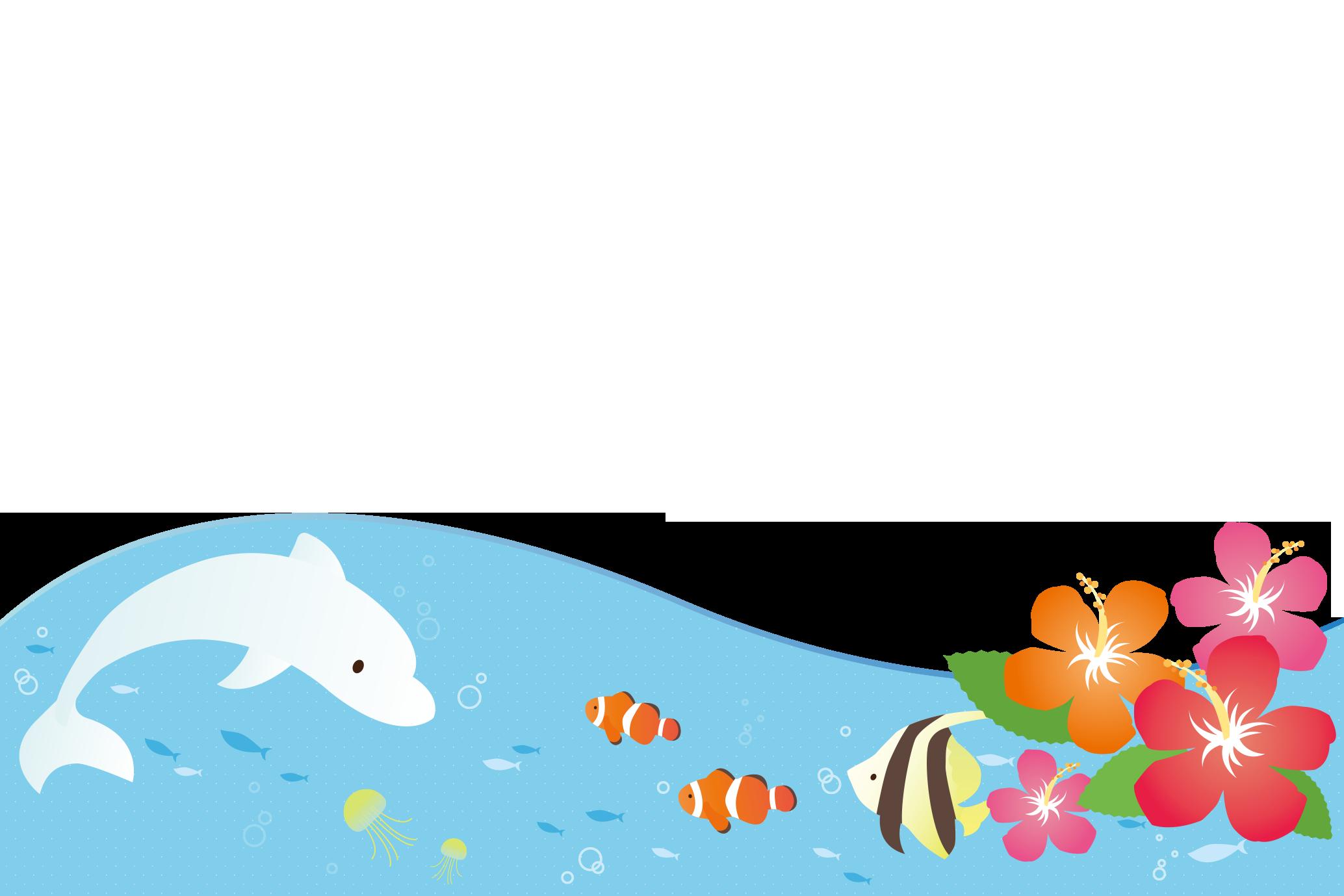 海のフレーム」 - 無料イラスト愛