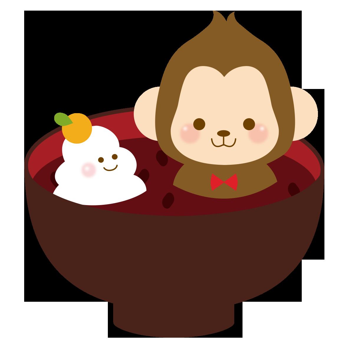 サルとお餅とおしるこ」 - 無料イラスト愛