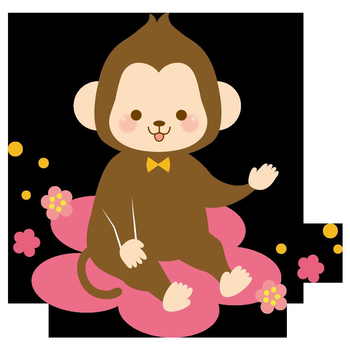サルと梅の花」 - 無料イラスト愛