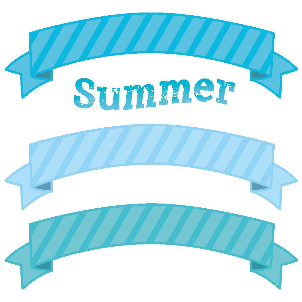 Summerの文字と夏リボン 無料イラスト愛
