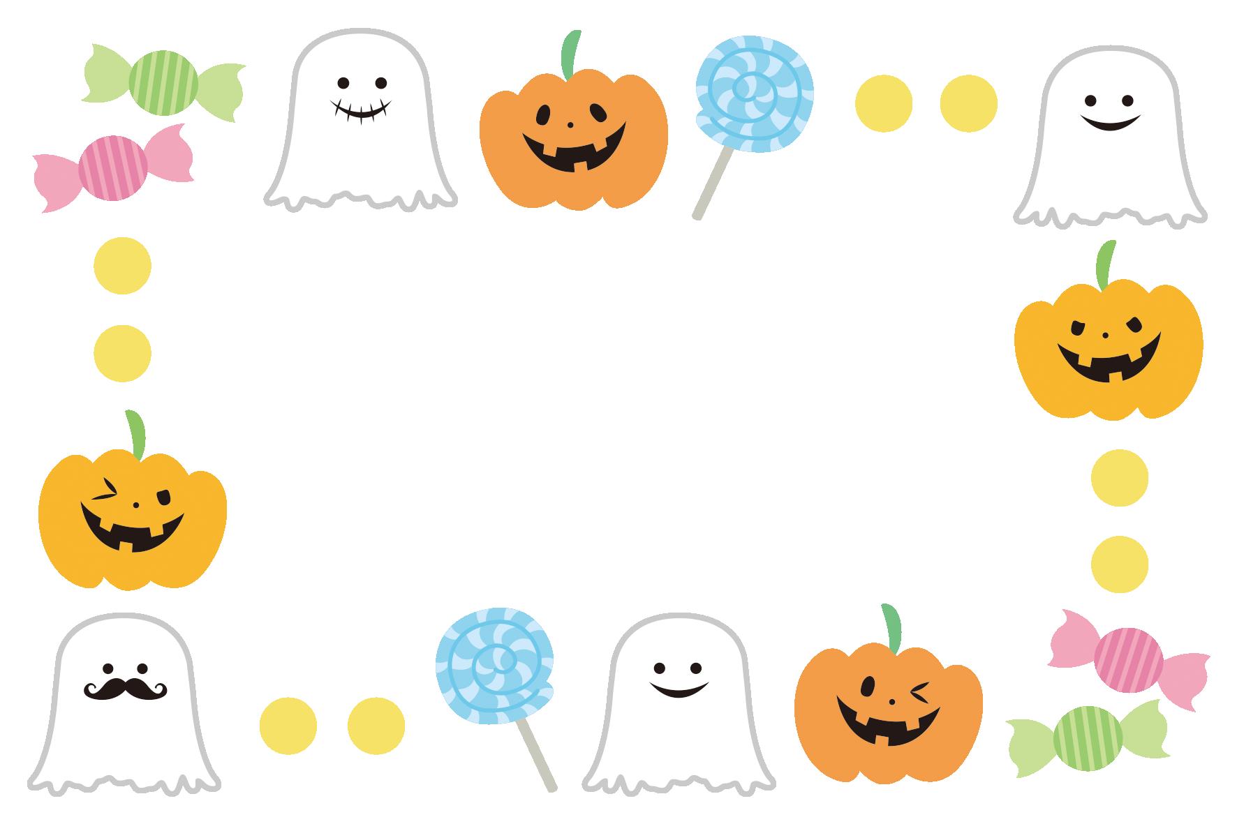ハロウィンイメージの楽しい飾り枠です。かぼちゃ・お菓子・お化けのイラストも可愛い!ポストカードに印刷して、メッセージカードにしても良さそうです♪