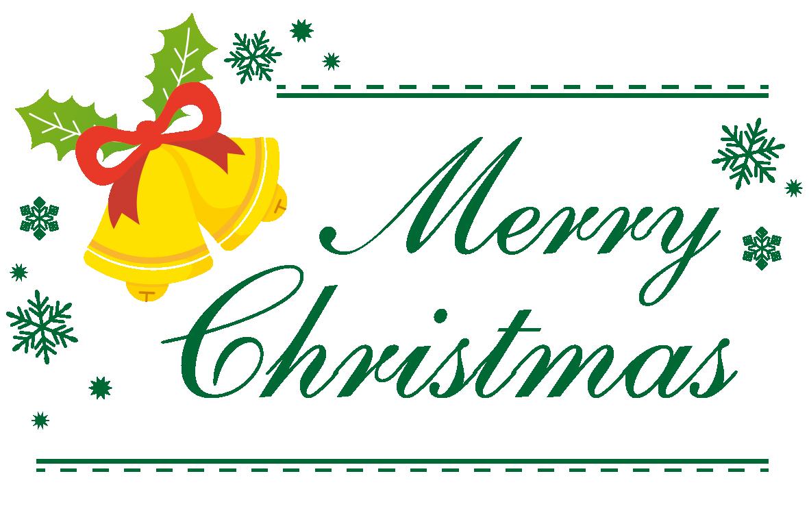 クリスマスの飾り文字 無料イラスト愛