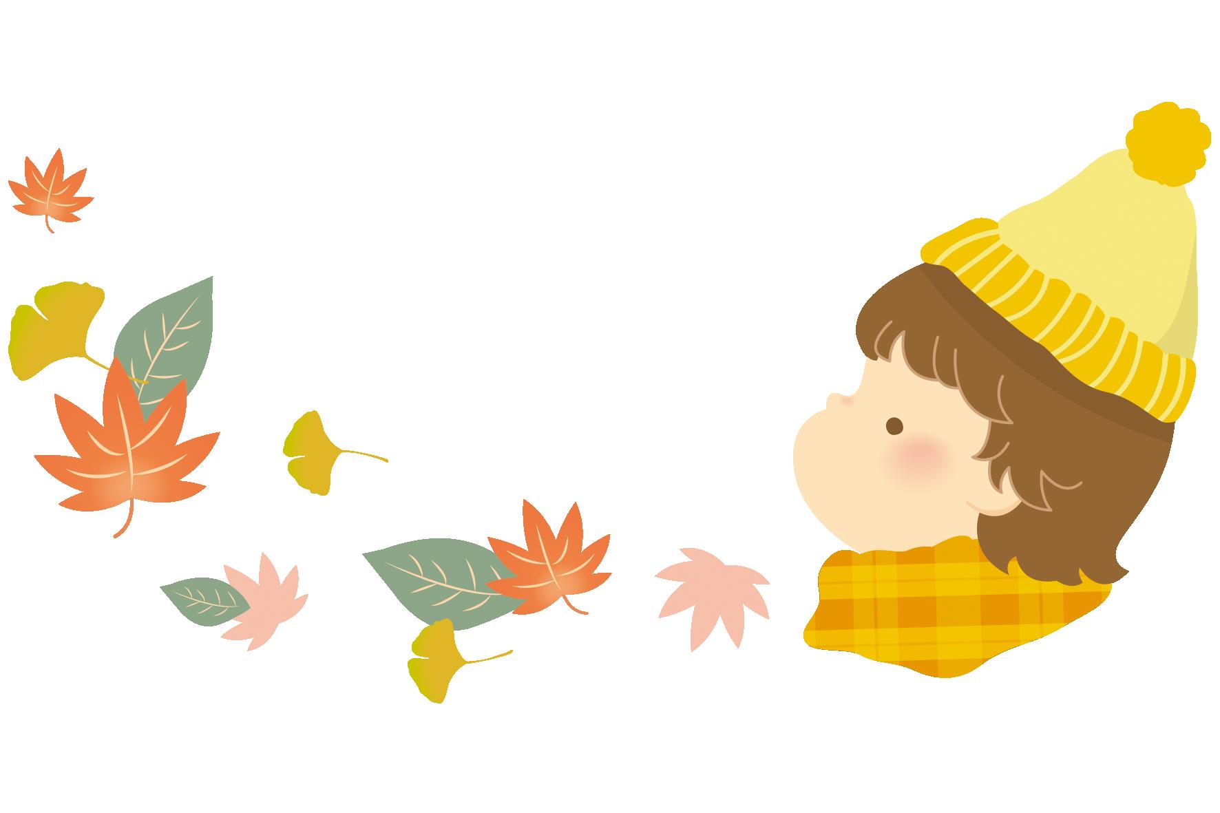 秋と女の子と落ち葉 無料イラスト愛