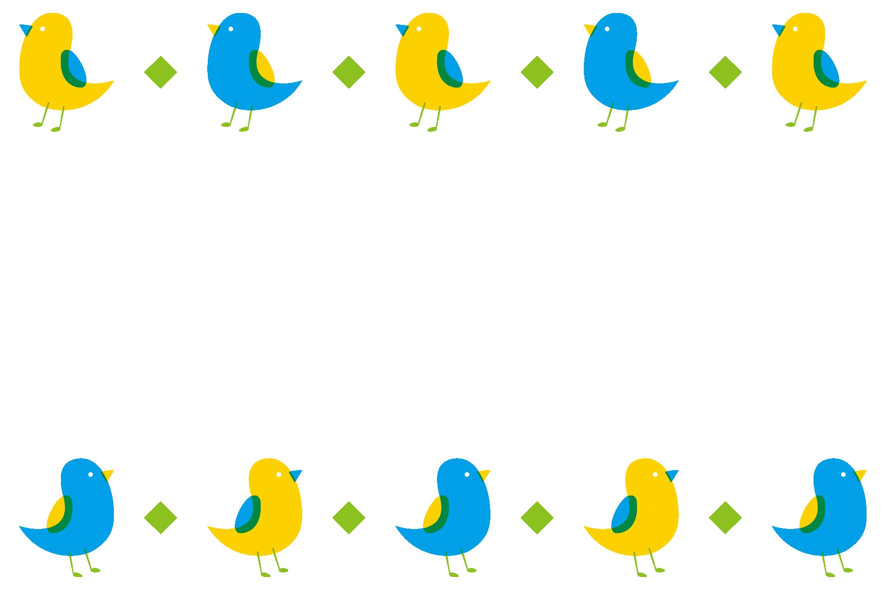 青い小鳥と黄色い小鳥のフレーム」 - 無料イラスト愛