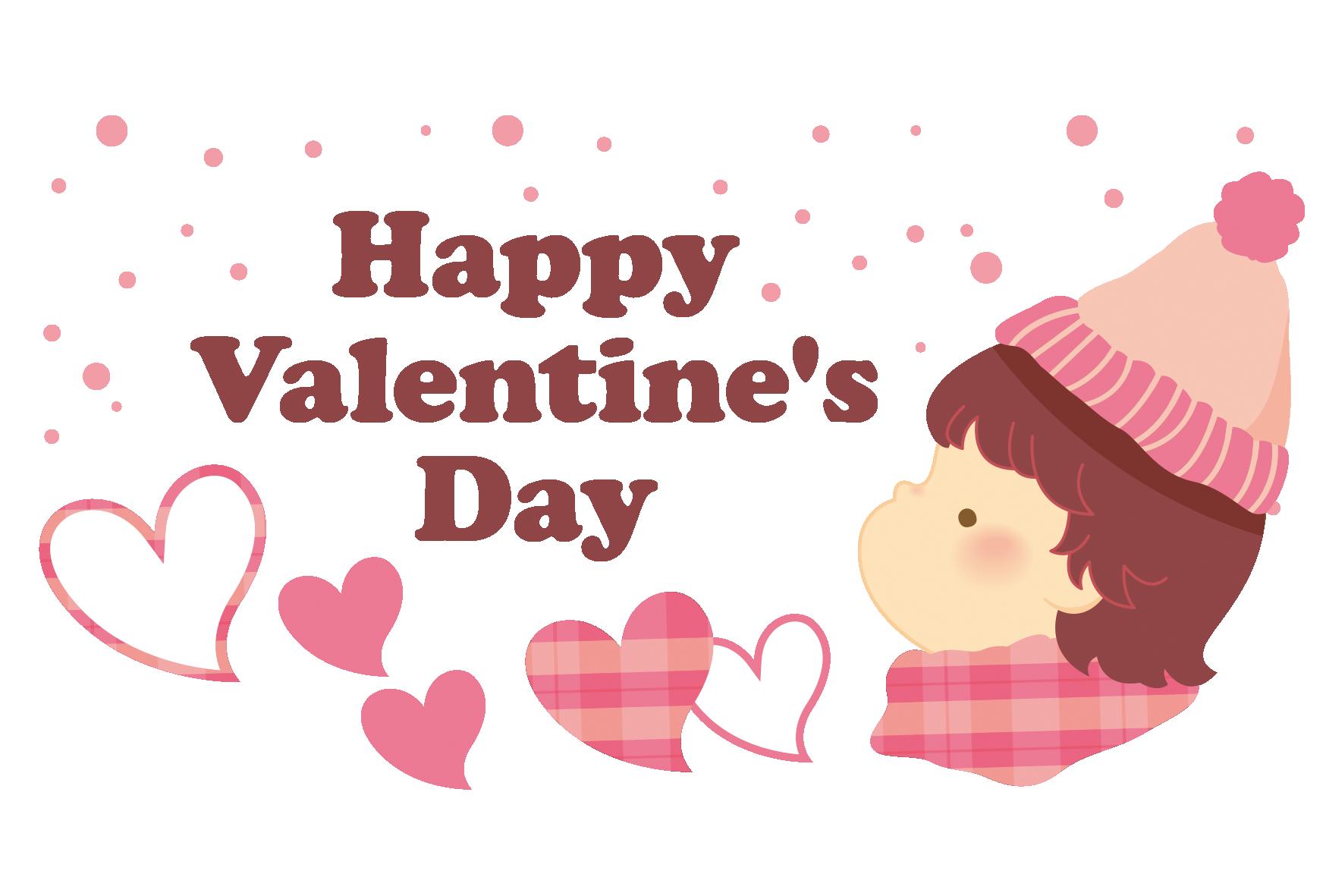 バレンタインと女の子のタイトル文字」 - 無料イラスト愛