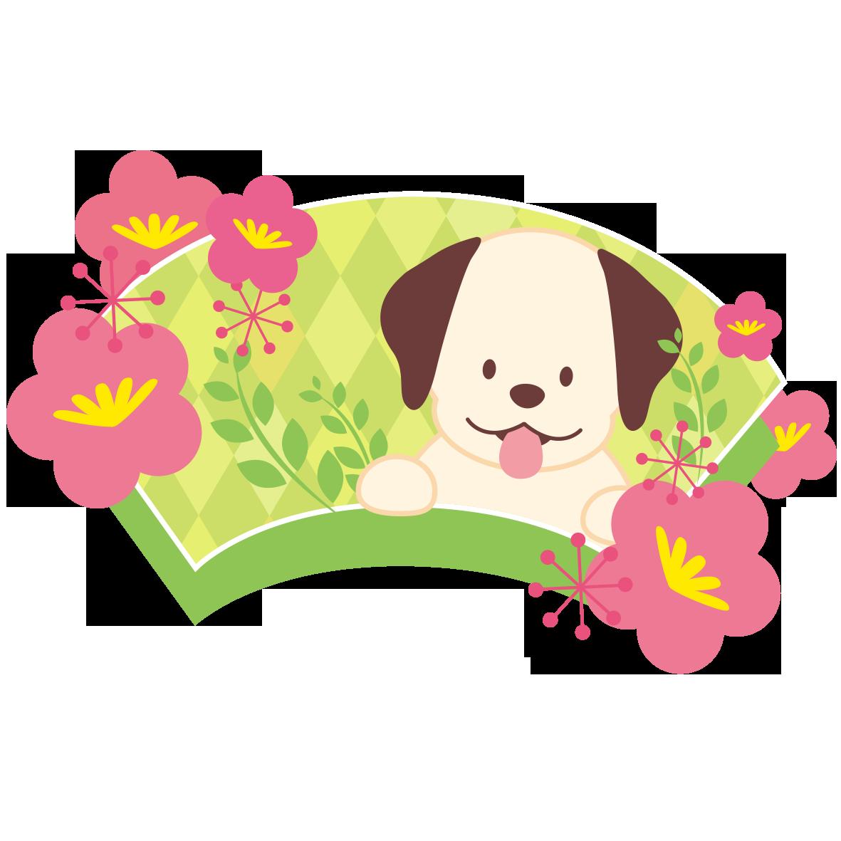桃の花とかわいいワンコ 無料イラスト愛