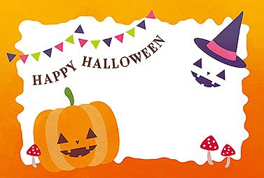 可愛いカボチャランタンとグラデーション柄 ハロウィンカード 2018 かぼちゃ 無料 イラスト