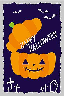 パンプキンの中からハッピーハロウィン ハロウィンカード 2018 かぼちゃ 無料 イラスト