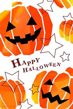 カボチャパーティー ハロウィンカード 2018 かぼちゃ 無料 イラスト
