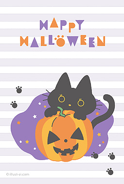 黒猫とジャック・オ・ランタン ハロウィンカード 2019 人気 無料 イラスト