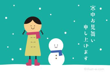 みつあみ女の子と雪だるま 寒中お見舞い 2018 人気 無料 イラスト