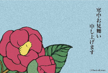 冬空に咲く椿 寒中お見舞い 2018 シンプル 無料 イラスト