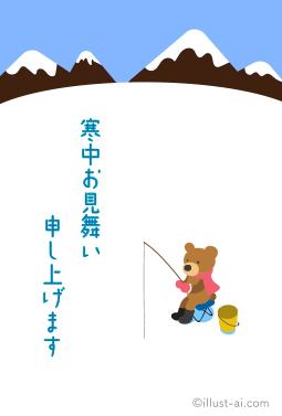 ワカサギ釣りをするクマ