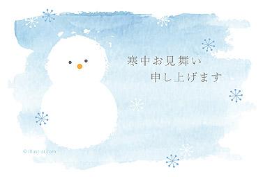 水彩タッチの雪だるま 寒中お見舞い 2018 雪 無料 イラスト