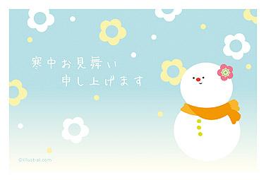 花と笑顔の雪だるま 寒中お見舞い 2018 かわいい 無料 イラスト