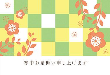 梅の花と格子模様 寒中お見舞い 2018 人気 無料 イラスト