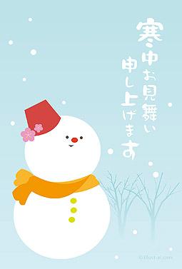 雪だるまと冬の空