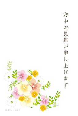 シンプルな花束 寒中お見舞い 2018 シンプル 無料 イラスト