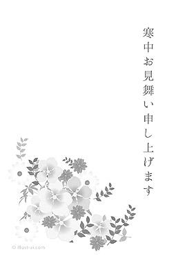花束の白黒イラスト 寒中お見舞い 2018 モノクロ 無料 イラスト