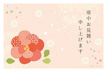 ふんわり和柄と椿の花 寒中お見舞い 2018 人気 無料 イラスト
