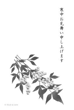 シンプルな南天の白黒イラスト