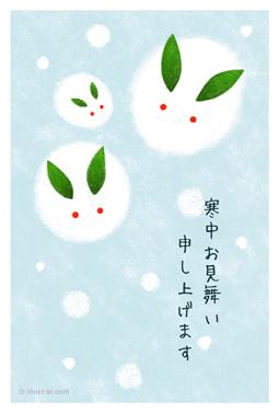 雪ウサギの親子のイラスト