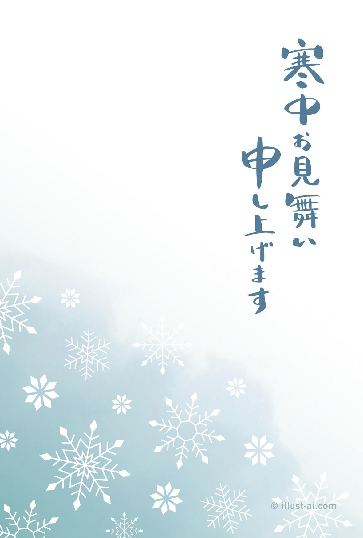 シンプルな雪の結晶のイラスト , 寒中お見舞い2019 ポストカード